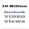 buy-10million-facebook-video-views
